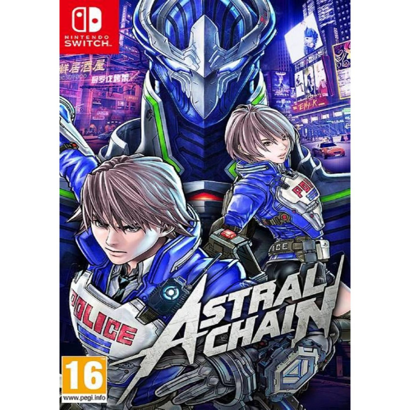 Astral Chain Switch skaitmeninis
