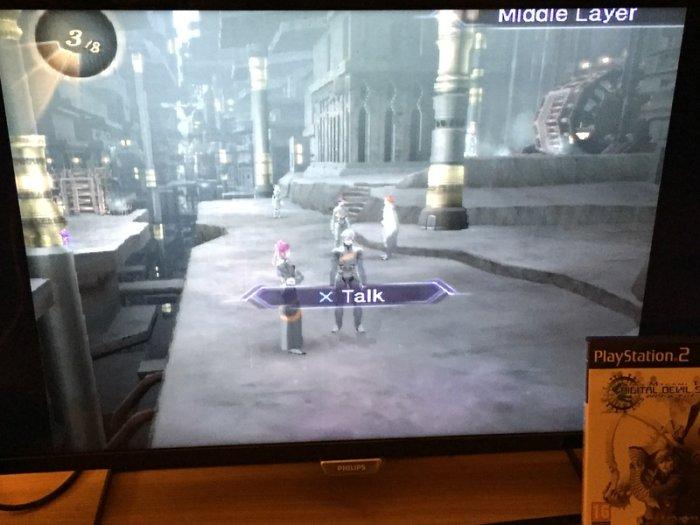 Shin Megami Tensei - Digital Devil Saga PS2