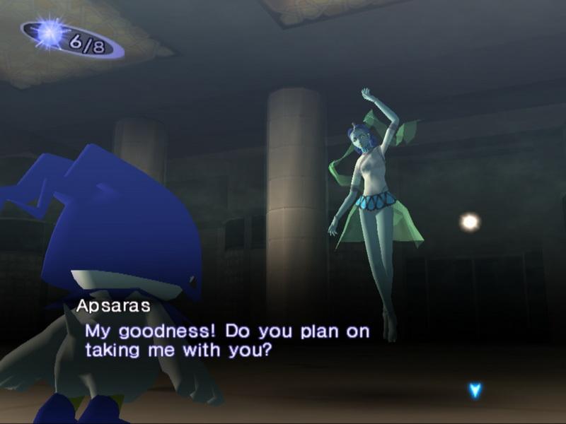 Shin Megami Tensei: Lucifer's Call PS2